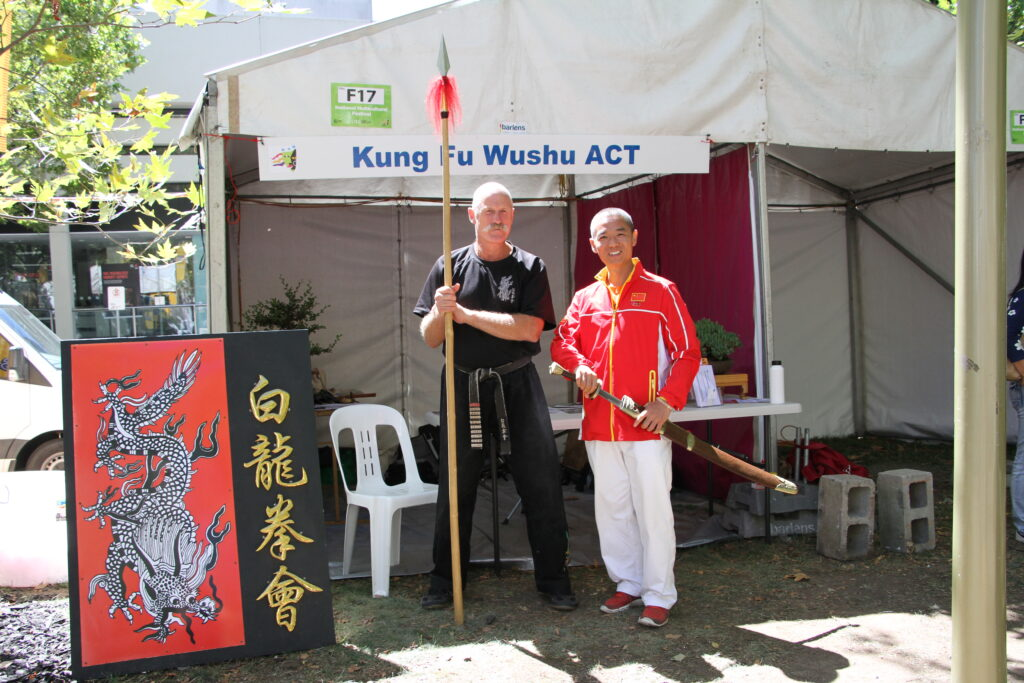 ACT Government to support participation in 2020 National Multicultural Festival
